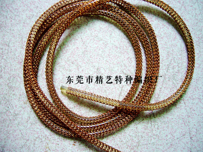 饰品链外包网