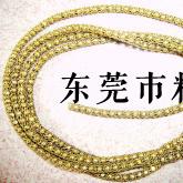 饰品链外包网 (2)