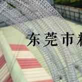 不锈钢丝钩织圆网 (4)