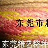 鞋材辅料——麻绳编织4_conew1