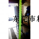 辫子式吊带 (2)